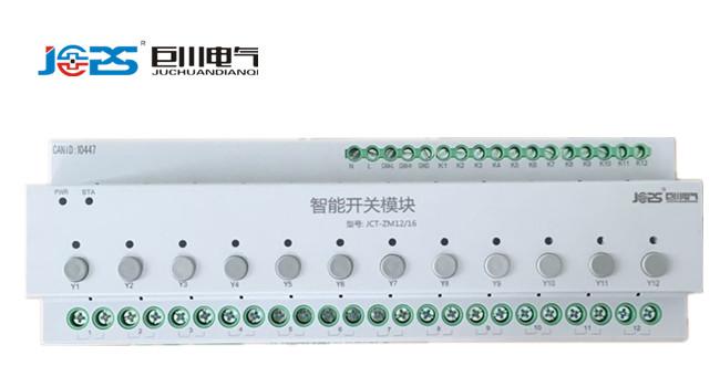 12路 智能照明控制器_副本_副本.jpg